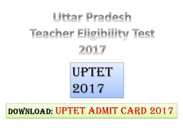 UPTET Admit Card 2017