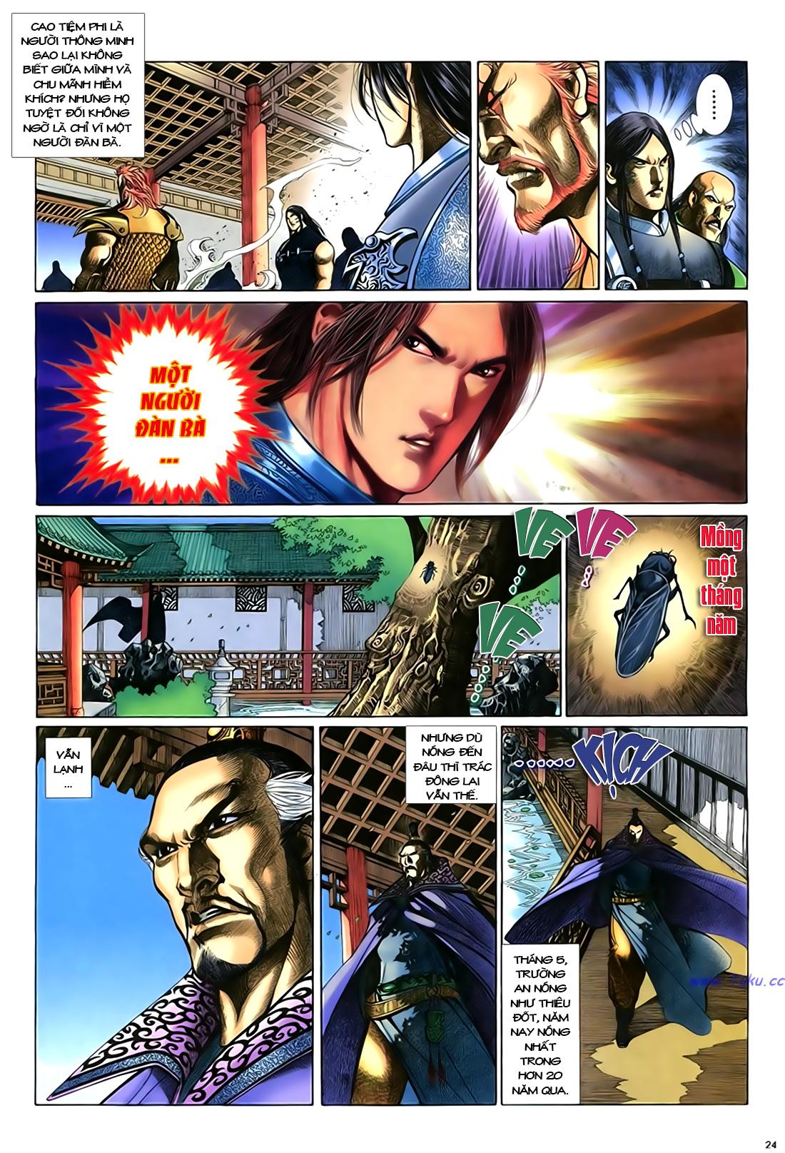 Anh hùng vô lệ Chap 18 trang 25