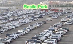 Rasifa Car Parking Park in Makkah
