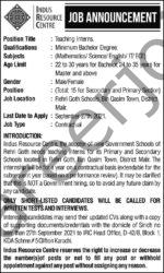 Indus Resource Centre Internship 2021 in Pakistan