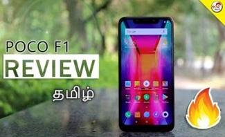 Poco F1 – Review /w Pros & Cons | Tamil Tech