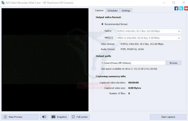 برنامج AVS Video Recorder