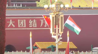 Meeting of the officials of the Ministry of External Affairs of India and China