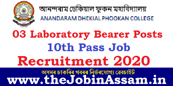 ADP College Recruitment 2020: Apply for 03 Laboratory Bearer Posts [10th Pass Job]