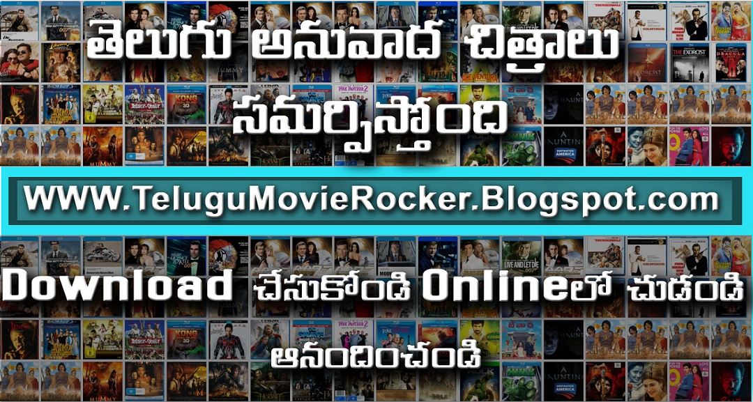 complete+Telugu+dubbed+movie+collection+
