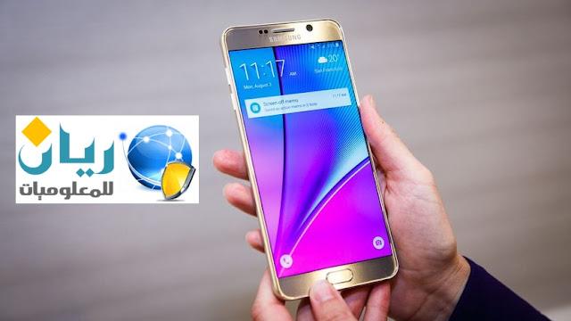 هاتف Galaxy Note 5 يبدأ بتلقي التحديث الأمني لشهر ديسمبر
