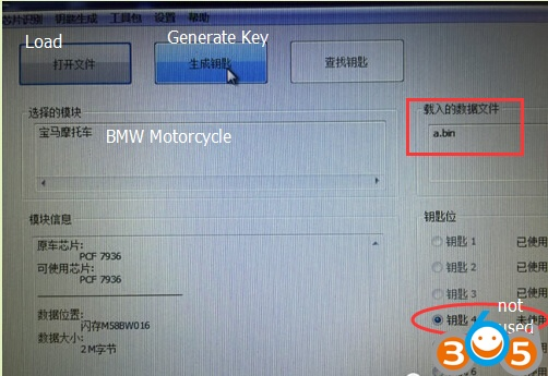 bmw-moto-e1200-toutes-clés-perdues-10
