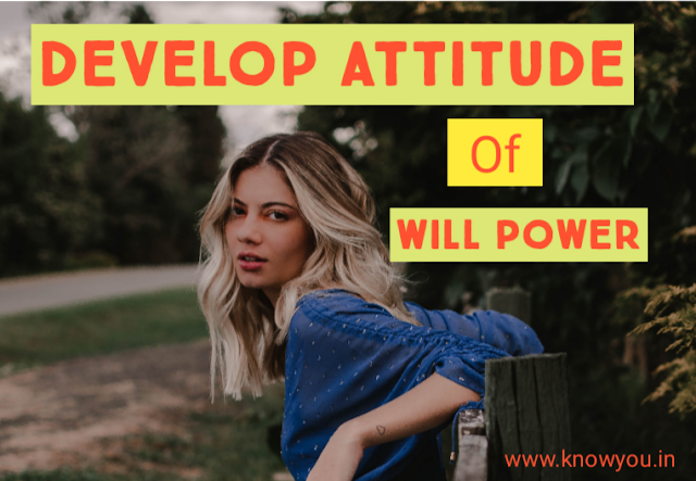 Develop Attitude of Will power, How to Develop Attitude, Develop will Power 2020