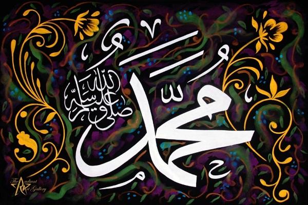 Nabi Muhammad, Pemimpin Penyayang Umat