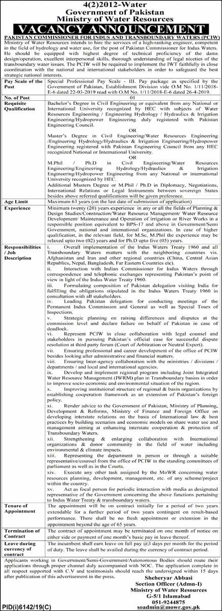 Pakistan Commissioner Jobs