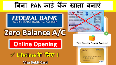Federal Bank account open process