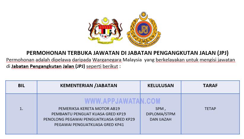 Permohonan Terbuka Jawatan Di Jabatan Pengangkutan Jalan Jpj Appjawatan Malaysia