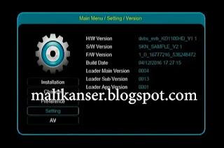 1506c ddr2 av2018 v1.6 software Receiver Update By USB