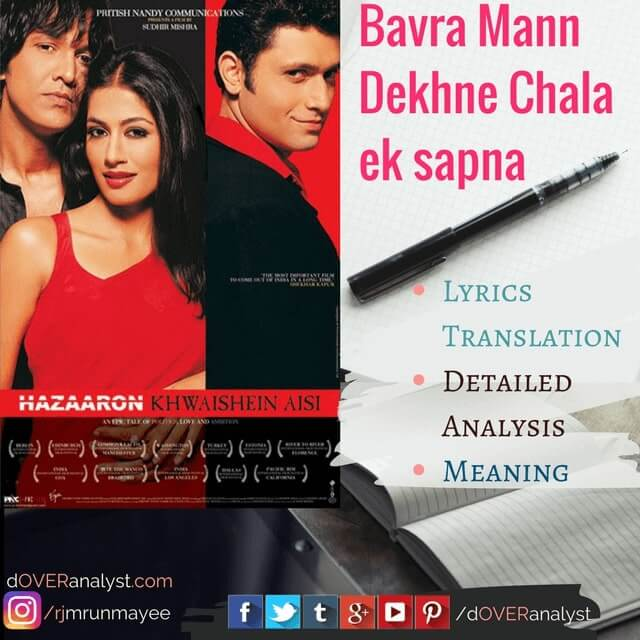 Dooba dooba rehta hoon lyrics | Translation in English
