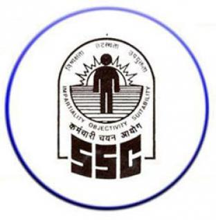 SSC Online Recruitment 2013