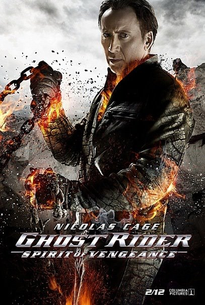 in the mouth of dorkness poster ghost rider 2. Black Bedroom Furniture Sets. Home Design Ideas
