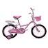 Sepeda Anak Polygon Hello Kitty 16