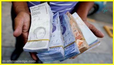 يحاول الفينزويليون التخلص من نقودهم بعملة البوليفار Bolivar قبل تطبيق الإصلاحات بحذف الأصفار