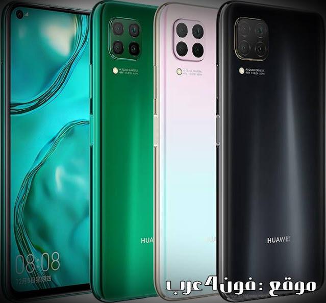 افضل هاتف هواوي للالعاب بسعر متوسط هاتف  Huawei Nova 7i