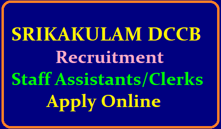 Srikakulam DCCB Recruitment 2019, Staff Assistants/Clerk Posts, Apply Online /2019/06/Srikakulam-DCCB-Recruitment-2019-Staff-Assistants-Clerk-Posts-Apply-Online.html