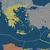 Μόσχα υπέρ Ελλάδας για τα 12 μίλια