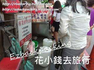 台北街頭美食 行天宮麻糬