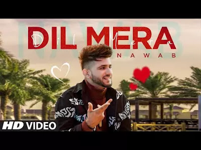 Dil Mera Lyrics