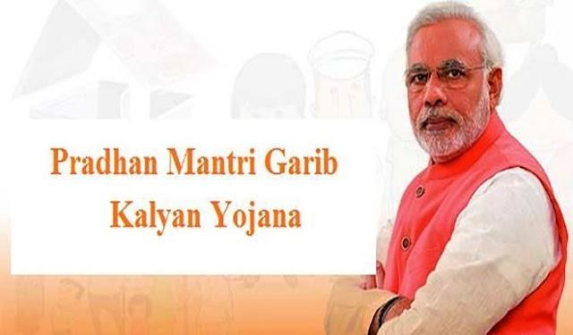 PM Garib Kalyan Yojana - 42 करोड़ गरीबों को मिली अबतक 68,820 करोड़ रुपये की वित्तीय सहायता का लाभ