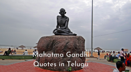 Best Mahatma Gandhi Quotes in Telugu