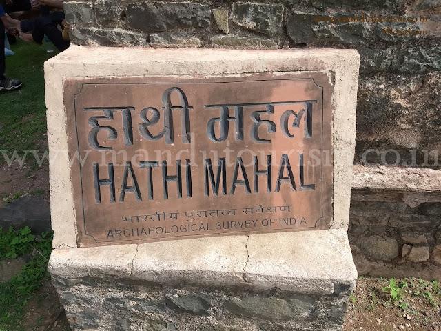 Information about Hathi Mahal Mandu