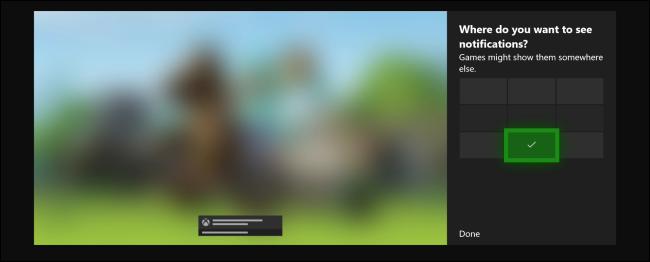 موضع الإعلام الافتراضي لـ Xbox One