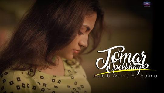 Tomar Opekkhay by Salma And Habib Wahid