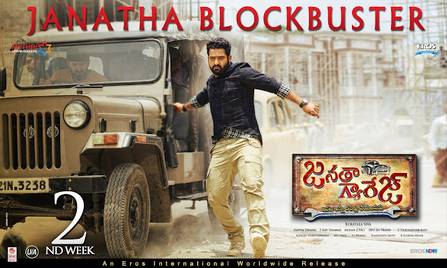 Janatha Garage 2nd Week Poster