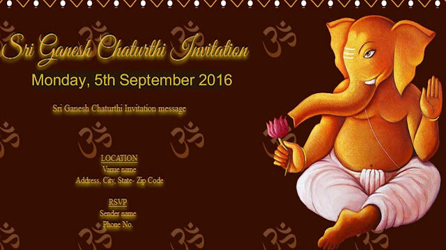 Ganpati-Invitation-Sms-Cards-Text-Messages-Wishes-in-Marathi-Hindi
