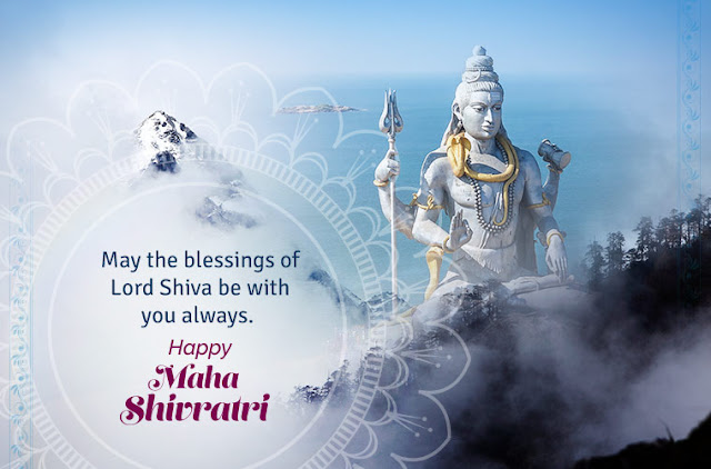 Maha Shivaratri SMS and Messages