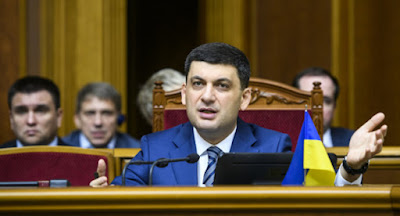 Гройсман стверджує, що штраф від Газпрому до бюджету не надійшов