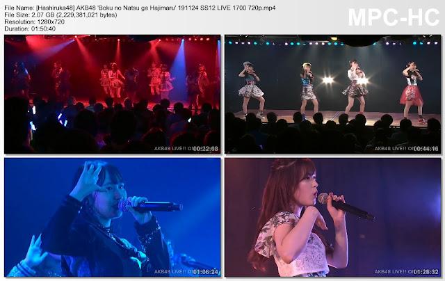 AKB48 'Boku no Natsu ga Hajimaru' 191124 SS12 LIVE 1700