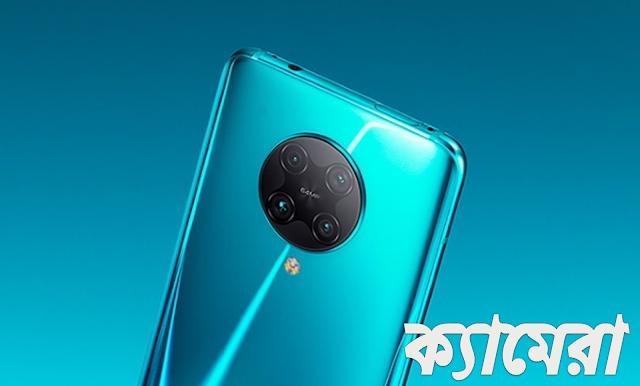 Poco+F2+Pro+Camera