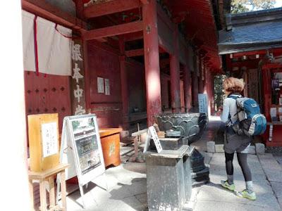 比叡山 根本中堂