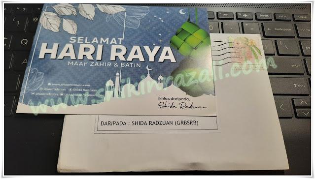 Dapat kad raya dari Shida Radzuan | Terima kasih