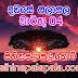 Lagna Palapala Ada Dawase  | ලග්න පලාපල | Sathiye Lagna Palapala 2019 | 2019-03-04
