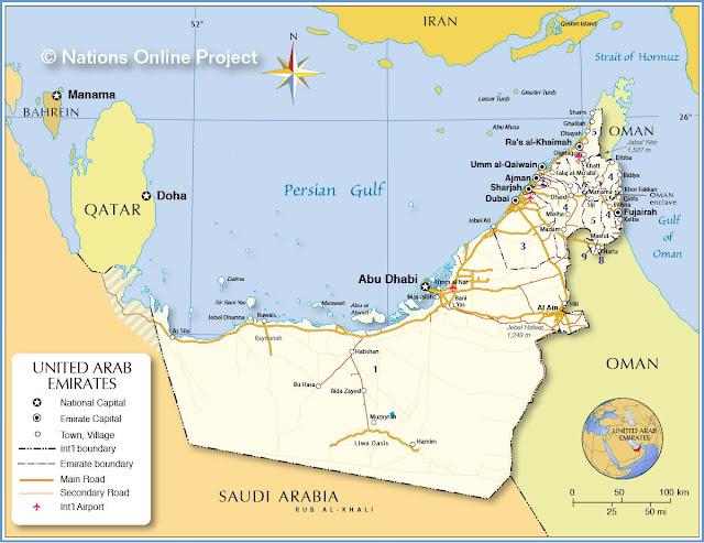 خريطة الامارات The United Arab Emirates Map
