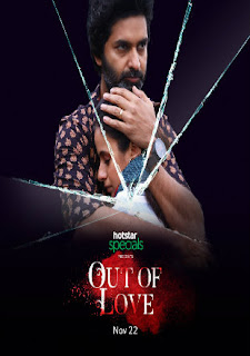 Out of love S01 Complete Download 720p WEBRip
