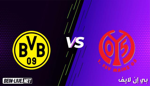 مشاهدة مباراة ماينز وبروسيا دورتموند بث مباشر اليوم بتاريخ 16-05-2021 في الدوري الالماني