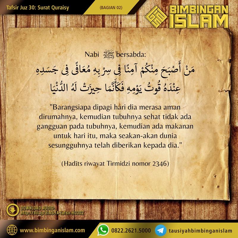 Tafsir Surat Quraisy Bagian 02 Abu Uwais