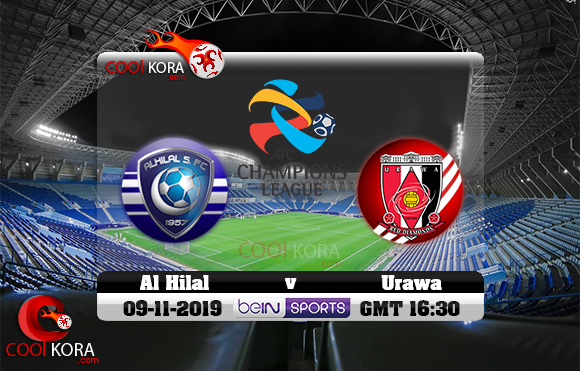 مشاهدة مباراة الهلال وأوراوا اليوم 9-11-2019 في نهائي دوري أبطال آسيا