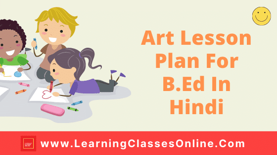 Art Lesson Plan For B.Ed In Hindi on Collage Making (कोलाज बनाना) Class 1st to 12th School Teachers, B.Ed, D.El.Ed, M.Ed Free Download PDF
