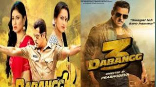 dabangg 3 movie