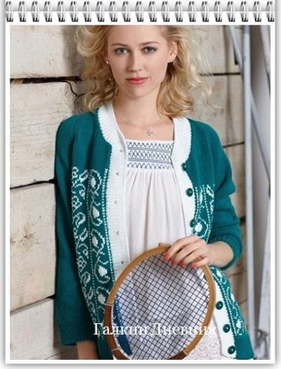 kardigan-spicami-dlya-jenschin | vyazanie | toxuculuq | knitting | حياكة | vyazanne | pletivo