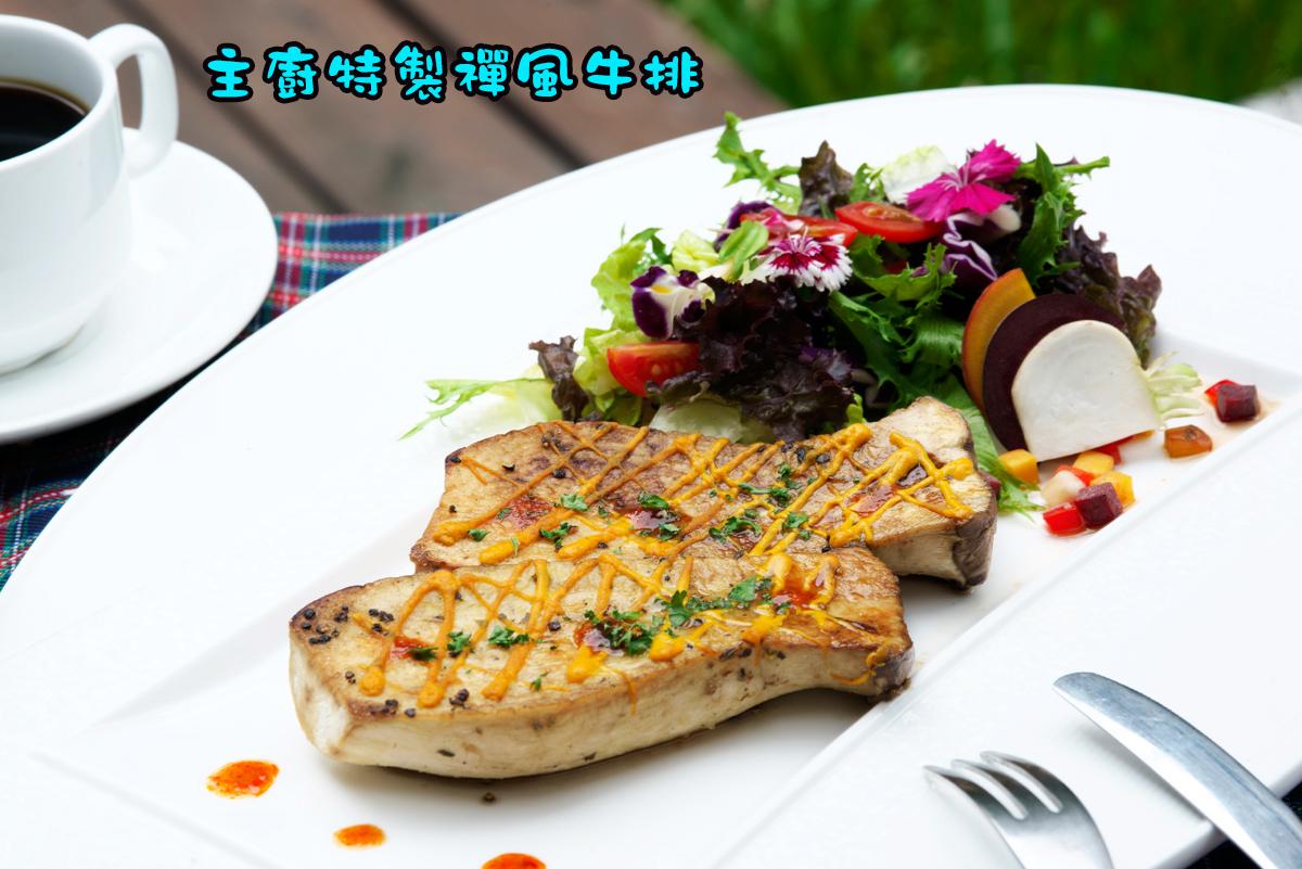 碳烤胡椒鮭魚佐黑豆沙